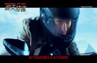 دانلود فیلم عملیات میلان با دوبله فارسی Mission Milano