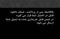 پایان نامه مطالعه تطبیقی مزایای ایام بیکاری در ایران و کشورهای عربی