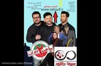 دانلود قسمت 18 هجدهم سریال ساخت ایران 2