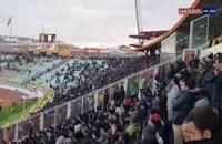 خوشحالی طرفداران تراکتورسازی بعد از برد سپاهان