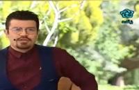 آخرین مصاحبه با پیام صابری در کنار همسرش زیبا بروفه