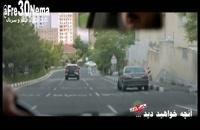 دانلود رایگان قسمت14ساخت ایران2|full hd|hq|hd|4k|1080p|720p|480p|قسمت14ساخت ایران2|قسمت چهاردهم ساخت ایران2(فصل2قسمت چهاردهم)
