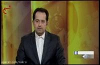 آغاز محاکمه حسین هدایتی - اظهارات جالب و تامل برانگیز حسین هدایتی