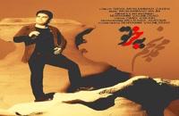 موزیک زیبای به جز تو از محمد نجم