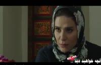 قسمت 9 ساخت ایران 2 (دانلود کامل و قانونی) قسمت نهم فصل دوم (خرید آنلاین) HD
