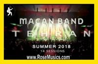 کنسرت ماکان بند 2018 | MACAN CONCERT 2018 | رز موزیک