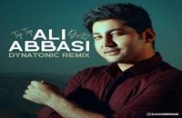 دانلود آهنگ تاپ تاپ (رمیکس) از علی عباسی به همراه متن ترانه