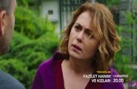 Fazilet Hanim Ve Kizlari Episode 07 Hardsub Farsi FullHD1080P