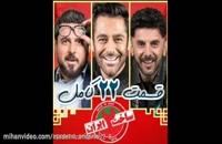 دانلود ساخت ایران 2 قسمت 22 به صورت کامل / قسمت 22 ساخت ایران HD FUll Online آنلاین