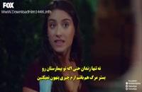 دانلود قسمت 39 حکایت ما bizim hikaye زیرنویس چسبیده فارسی