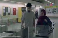 دانلود فیلم سینمایی شماره 17 سهیلا