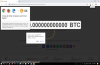 درآمد فوق العاده باور نکردنی با نرم افزار CryptoTab Browser