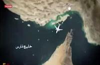 جورج بوش پدر و 290 سرنشین ایرانی در هواپیمای ایرباس