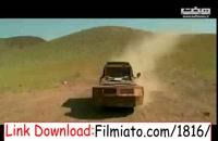 فیلم به وقت شام ( دانلود فیلم به وقت شام ) کیفیت Online HD