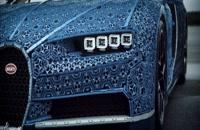 لگو ابر خودروی بوگاتی را به طور کامل بازسازی کرد