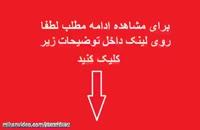 واکنش کامبیز دیرباز به دستگیری اش در مهمانی شبانه چه بود؟ + فیلم