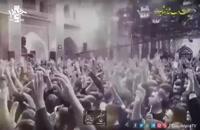 این هیبت شاهانه (شور جدید وزیبا) کربلایی جواد مقدم