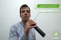 مهندسی صدا - نکاتی در مورد میکروفن دستی