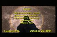 007107 - فیزیک: 3.موج و ارتعاش (Walter Lewin)