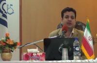 سخنرانی استاد رائفی پور با موضوع نقش رسانه و تکنولوژی بر تقویت خانواده - دامغان - 7 بهمن 1391