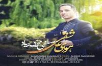 Mostafa Mohamadi Bidad Havaye Asheghi