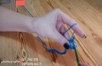 فیلم آموزش بافت کلاه و شال گردن-www118file.com