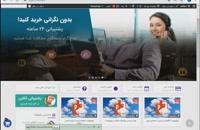 پاورپوینت بازاریابی و مدیریت بازار دکتر میرزا حسن حسینی