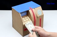 ساخت دستگاه اتوماتیک خودپرداز و جمع آوری پول با استفاده از کارتن