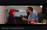 ساخت ایران 2 قسمت 17 / قسمت هفدهم فصل دوم سریال 'ساخت ایران 2'،