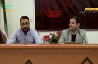 درباره فراماسونری (یک) سخنرانی استاد رائفی پور ترجمه همزمان عربی