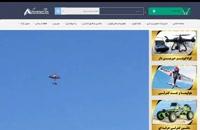 فروشگاه ایستگاه پرواز | مرکز خرید هواپیمای کنترلی و مدل