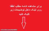 دانلود موزیک ویدئو جدید ناصر زینلی به نام دلمو برد # Music # Music +زیرنویس فارسی و دوبله