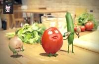 گوجه خنده دار