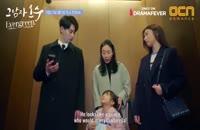 دانلود سریال کره ای آن مرد اوه سو That Man Oh Soo قسمت 2 با زیرنویس فارسی