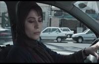 """فیلم سینمایی  """"""""وارونگی"""""""" کامل / سحر دولتشاهی/ علی مصفا"""