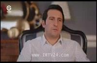 دانلود سریال عشق سیاه و سفید قسمت 33 - دانلود رایگان