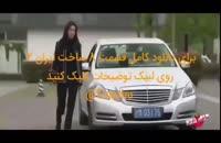 قسمت هشتم ساخت ایران2 (سریال) (کامل) | دانلود قسمت8 ساخت ایران۲ (خرید) - نماشا