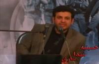 سخنرانی استاد رائفی پور با موضوع یادواره شهدا - ساری - 18 دی 1391