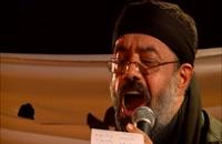 دانلود شور محمود کریمی - به مژگان سیه کردی هزاران رخنه در دینم