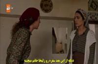 دانلود قسمت 3 سریال روزی روزگاری در چوکوروا bir zamanlar cukurova زیرنویس فارسی چسبیده