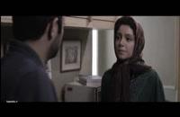 دانلود فیلم ایرانی ارسال آگهی تسلیت