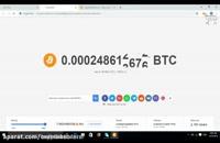 کسب 1 بیت کویین در یک ماه با نرم افزار CryptoTab Browser