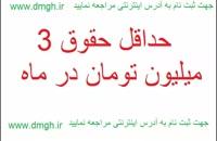 کار دانشجویی زنجان
