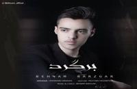 Behnam Barzgar Bargard