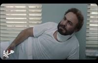 دانلود رایگان فیلم هزارپا با لینک مستقیم از سایت