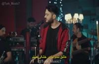 موزیک ویدیو جدید Ilyas yalcintas به اسم hancer(#خنجر)