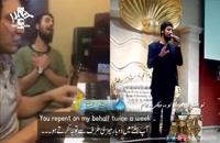 صبح امید - حامد زمانی | Urdu English Subtitle