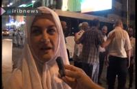آغاز بازگشت حجاج ایرانی به وطن : www.ipvo.ir