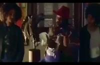 فیلم تگزاس نماشا