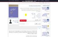 خلاصه کتاب قواعد فقه 1 دکتر محقق داماد - همراه با نمونه سوالات با پاسخنامه